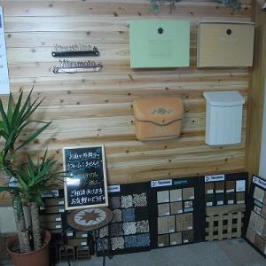 当社の展示スペース